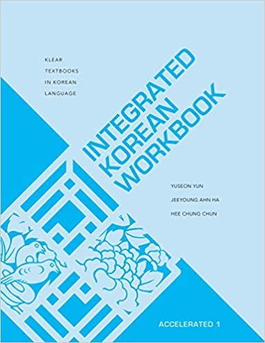 Integrated Korean: Accelerated 1 Workbook