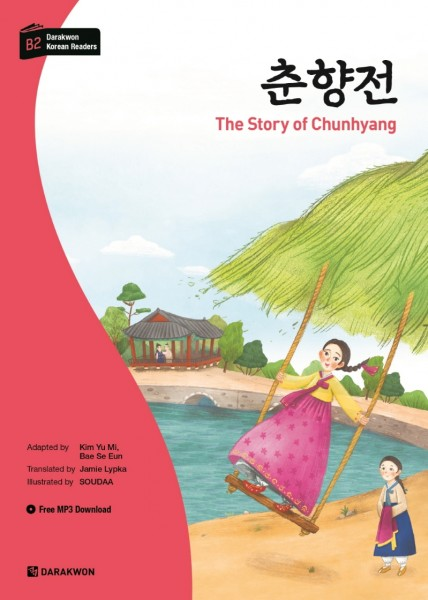 Darakwon Korean Readers B2 The Story of Chunhyang