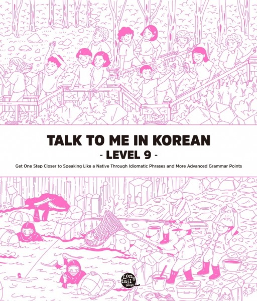 Talk To Me In Korean - Level 9