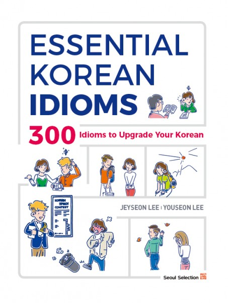Essential Korean Idioms