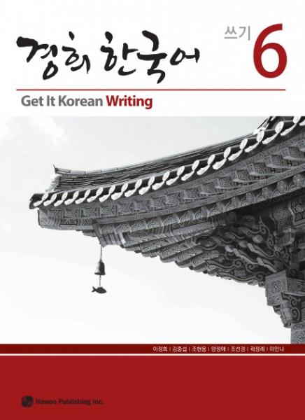 Get It Korean Writing 6 - Kyunghee Hangugeo