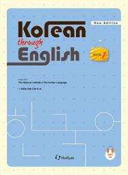 Korean through English: Book 1 w/ CD (new edition)