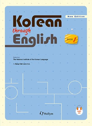 Korean through English: Book 1 w/ CD (new edition)