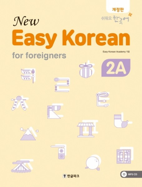New Easy Korean for Foreigners 2A (with CD)