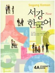 New Sogang Korean 4A Studentbook (with CD)