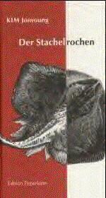Der Stachelrochen
