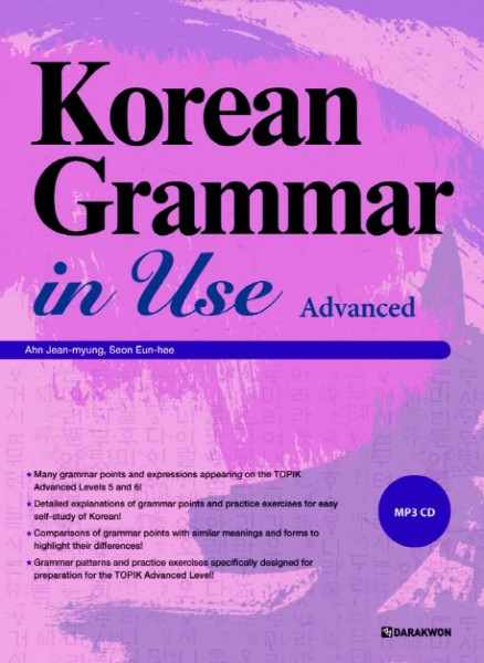 Korean Grammar in Use - Advanced (with MP3 CD)