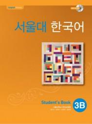 Seoul University Korean 3B Student's Book