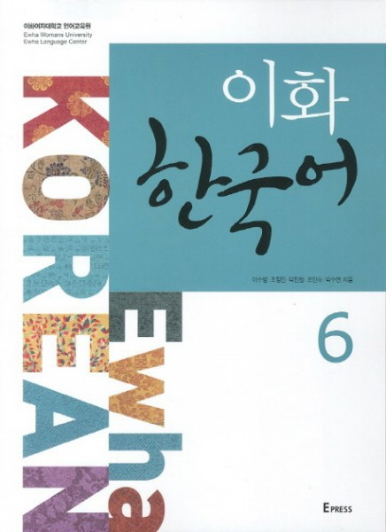 Ewha Korean 6 (Studentbook + CD)