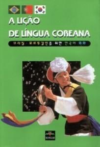 Português: A Licao de Lingua Coreana