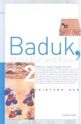 Baduk, Made Fun and Easy (Vol.2)