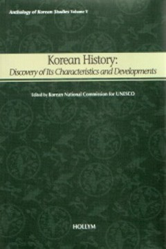 Korean History: Discovery of Its Characteristics and Development