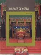 Korean Culture Series 3 - Palaces of Korea