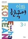 Ewha Korean 3-2 (Studentbook + CD)