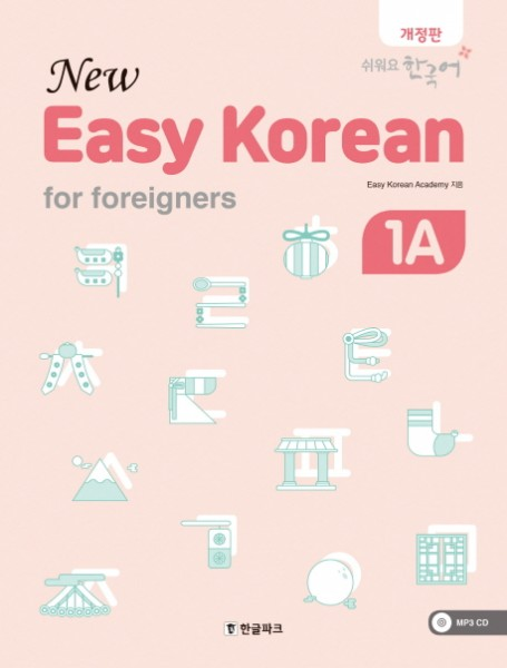 New Easy Korean for Foreigners 1A (with CD)