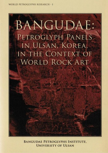 Bangudae: Petroglyph Panels in Ulsan, Korea