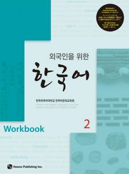 Wegugineun wuihan HANGUGEO Workbook 2