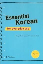 Essential Korean | Sprachführer | mit MP3-CD
