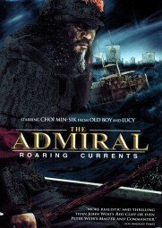 The Admiral: Roaring Currents (DVD) (US Version) DVD Region 1