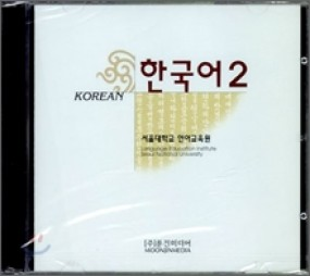 Korean 2 - Audio-CD