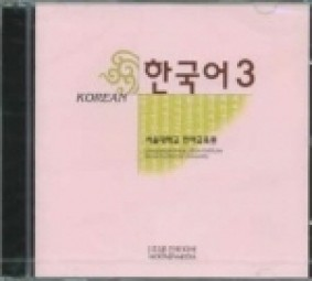 Korean 3 - Audio-CD