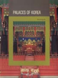 Palaces of Korea-Hardcover