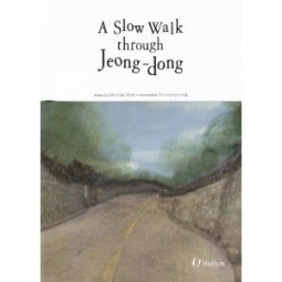 A Slow Walk through Jeong-dong