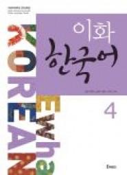 Ewha Korean 4 (Studentbook + CD)