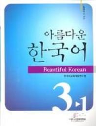 Beautiful Korean 3-1 Studentbook + CD