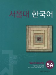 Seoul University Korean 5A Workbook