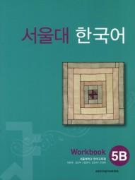 Seoul University Korean 5B Workbook