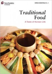 Traditional Food: A Taste of Korean Life