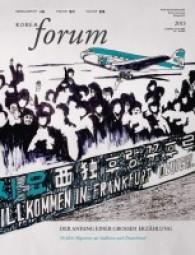 Korea Forum 2013 - Gesellschaft - Politik - Kultur