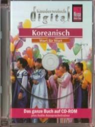 Kauderwelsch Koreanisch - Digital