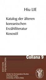 Katalog der älteren koreanischen Erzählliteratur Kososol