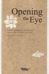 Opening the Eye