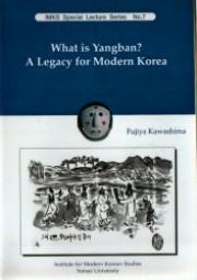 What is Yangban?