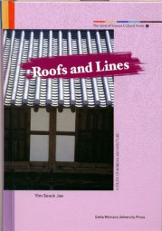 Roofs and Lines