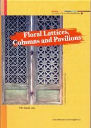 Floral Lattices, Columns and Pavilions