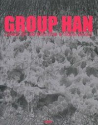 Group Han Landscape Architecture