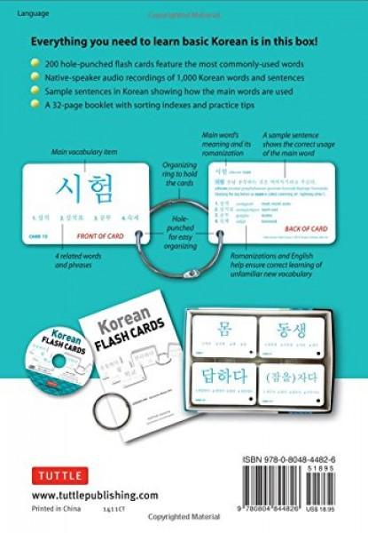 LearnWithOliver - Korean Flashcards - Learn Korean ...