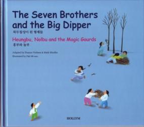4 - The Seven Brothers and the Big Dipper / Hungbu, Nolbu