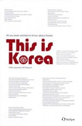 This is Korea - All you ever wanted