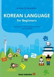Korean Language for Beginners