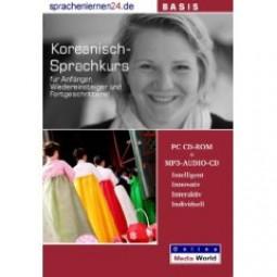 Koreanisch-Basis-Sprachkurs | CD-ROM + MP3 CD
