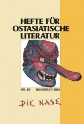 Hefte für ostasiatische Literatur 45