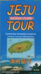 Jeju Tour - Map - Landkarte - Jejudo 1:75.000