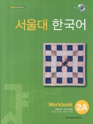 Seoul University Korean 2A Workbook