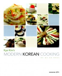 Kye Kim's Modern Korean Cooking