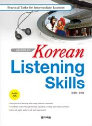 Korean Listening Skills - Practical Tasks for Intermediate